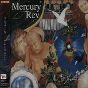 Click here for more info about 'Mercury Rev - All Is Dream'