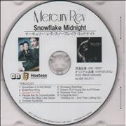 Click here for more info about 'Mercury Rev - Snowflake Midnight'