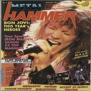 Click here for more info about 'Metal Hammer Magazine - Metal Hammer No.11'