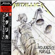 Metallica And Justice For All Japan 2-LP vinyl set