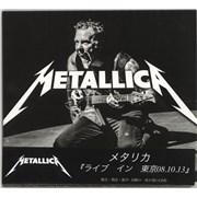 Metallica August 10, 2013 - Tokyo, Japan - Summer Sonic @ QVC Marine Field Japan 2-CD album set