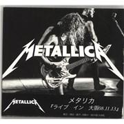 Metallica August 11, 2013 - Osaka, Japan - Summer Sonic @ Maishima Japan 2-CD album set