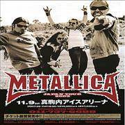 Click here for more info about 'Metallica - Japan Tour 2003'