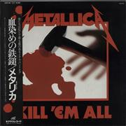 Click here for more info about 'Kill 'Em All'