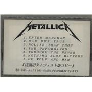 Metallica Metallica Japan CD album Promo