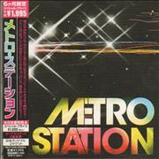 Click here for more info about 'Metro Station - Metro Station'