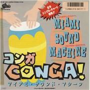 Click here for more info about 'Miami Sound Machine - Conga!'