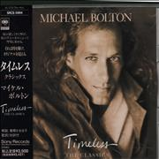 Click here for more info about 'Michael Bolton - Timeless The Classics'