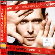 Click here for more info about 'Crazy Love - Sealed'