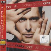 Click here for more info about 'Crazy Love'