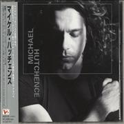 Click here for more info about 'Michael Hutchence - Michael Hutchence'