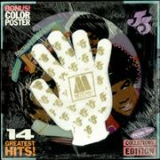 Click here for more info about 'Michael Jackson - 14 Greatest Hits + Glove - Sealed'