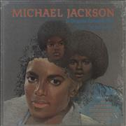 Click here for more info about 'Michael Jackson - 14 Original Greatest Hits'
