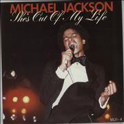 "Michael Jackson 9 Singles UK 7"" vinyl"
