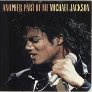 Click here for more info about 'Michael Jackson - Another Part Of Me - Punch hole'