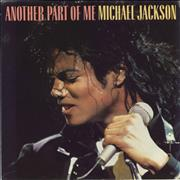 Click here for more info about 'Michael Jackson - Another Part Of Me'