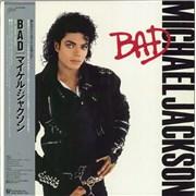 Michael Jackson Bad Japan vinyl LP