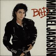 Michael Jackson Bad - EX UK vinyl LP