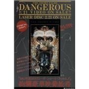 Click here for more info about 'Michael Jackson - Dangerous - The Short Films - Pair of Handbills'