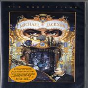 Click here for more info about 'Michael Jackson - Dangerous'