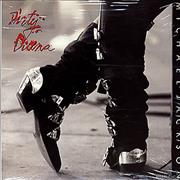 "Michael Jackson Dirty Diana + Stand - Sealed UK 7"" vinyl"