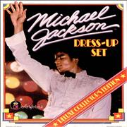 Click here for more info about 'Michael Jackson - Dress Up Set Deluxe Collector's Edition - Sealed'