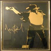 Click here for more info about 'Michael Jackson - Framed Commemorative Poster'