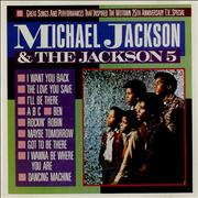 Click here for more info about 'Michael Jackson - Great Songs And Performances'