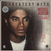 Click here for more info about 'Michael Jackson - Greatest Hits - Stickered'