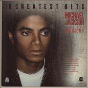 Michael Jackson Greatest Hits UK vinyl LP