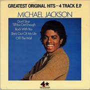 Click here for more info about 'Michael Jackson - Greatest Original Hits EP'