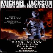 Click here for more info about 'Michael Jackson - History Best & New Album Handbill - Pair Of Handbills'