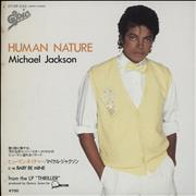 Click here for more info about 'Michael Jackson - Human Nature'