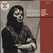 Click here for more info about 'Michael Jackson - I Just Can't Stop Loving You + Poster - VG'