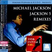 Click here for more info about 'Michael Jackson - Jackson 5 Remixes'