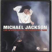 Click here for more info about 'Michael Jackson - Live In Bucharest: The Dangerous Tour'
