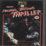 Click here for more info about 'Michael Jackson - Making Michael Jackson's Thriller'