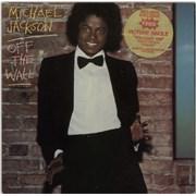 Michael Jackson Off The Wall + 7