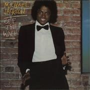 Michael Jackson Off The Wall - EX UK vinyl LP