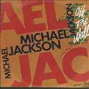 "Michael Jackson Off The Wall Netherlands 7"" vinyl"