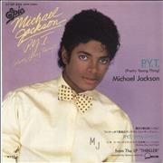 Click here for more info about 'Michael Jackson - P.Y.T. (Pretty Young Thing)'