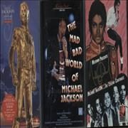 Click here for more info about 'Michael Jackson - Quantity of Six Videos'