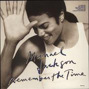 "Michael Jackson Remember The Time UK 12"" vinyl"