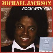 Click here for more info about 'Michael Jackson - Rock With You'