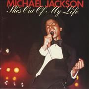 "Michael Jackson She's Out Of My Life - P/S UK 7"" vinyl"
