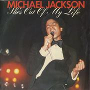 Click here for more info about 'Michael Jackson - She's Out Of My Life - P/S'