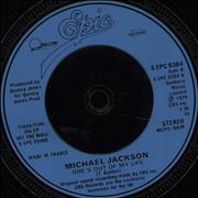 "Michael Jackson She's Out Of My Life France 7"" vinyl"
