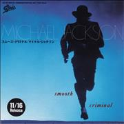 Click here for more info about 'Michael Jackson - Smooth Criminal'