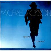 "Michael Jackson Smooth Criminal UK 12"" vinyl"