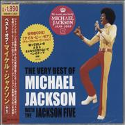 Click here for more info about 'Michael Jackson - The Best Of Michael Jackson'